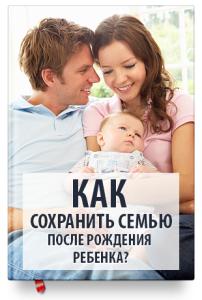 banner-book-202x300